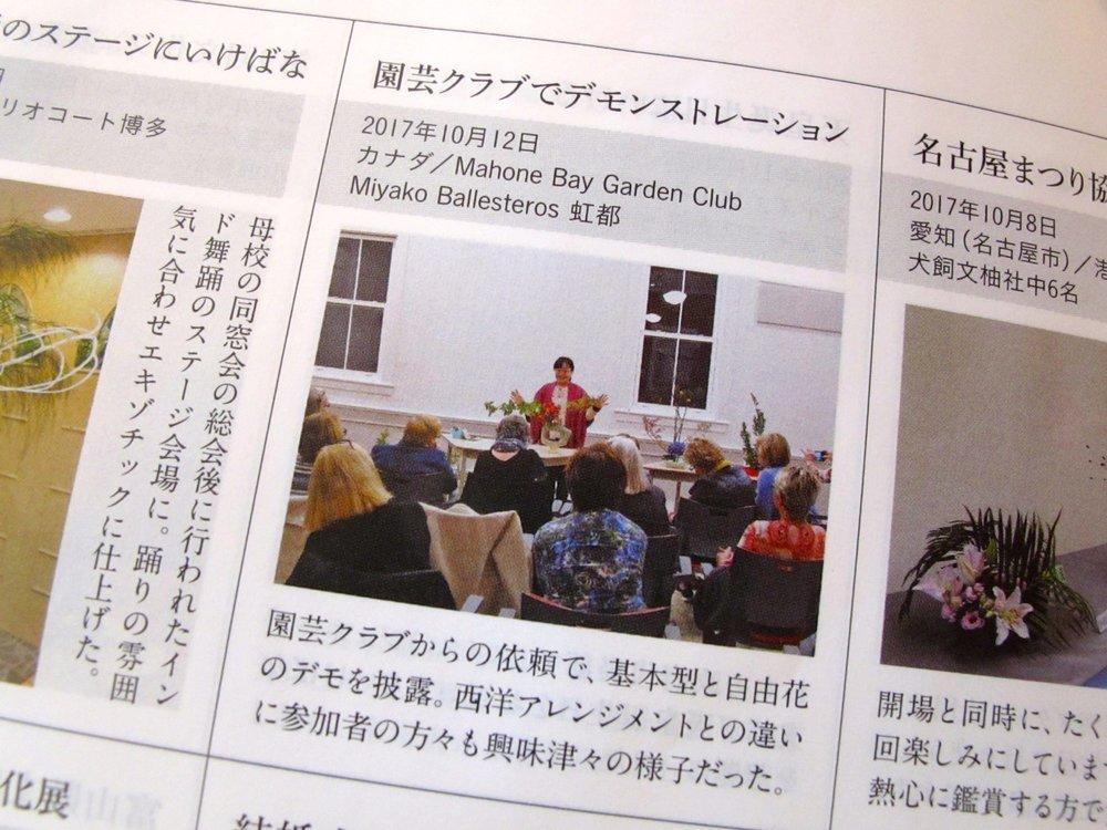 IMG_8198 sou magazine.jpg