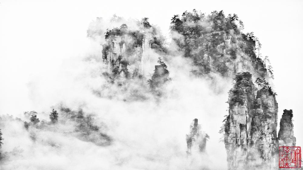 Zhangjiajie China, May 23, 2008; Leica D-Lux 3, ISO 100, 23.2mm, f/4.9, 1/250 sec