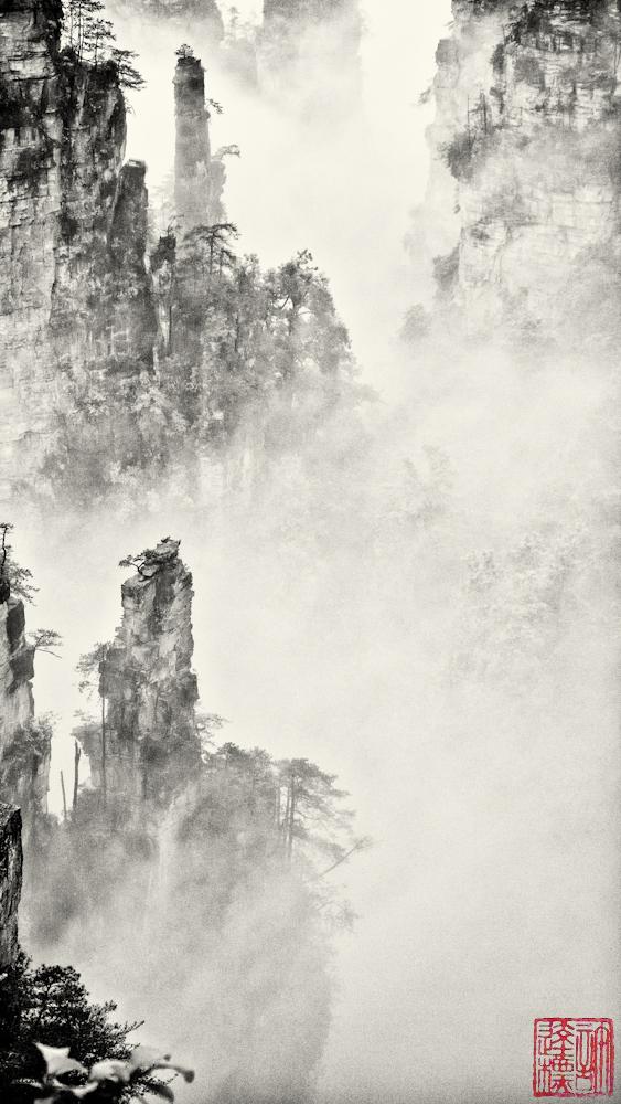 Zhangjiajie China, May 23, 2008; Leica D-Lux 3, ISO 100, 25.2mm, f/4.9, 1/200 sec