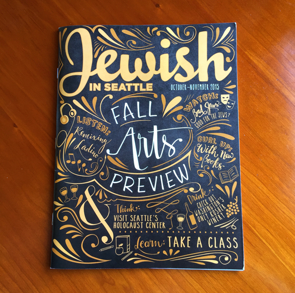 Jewish seattle cover