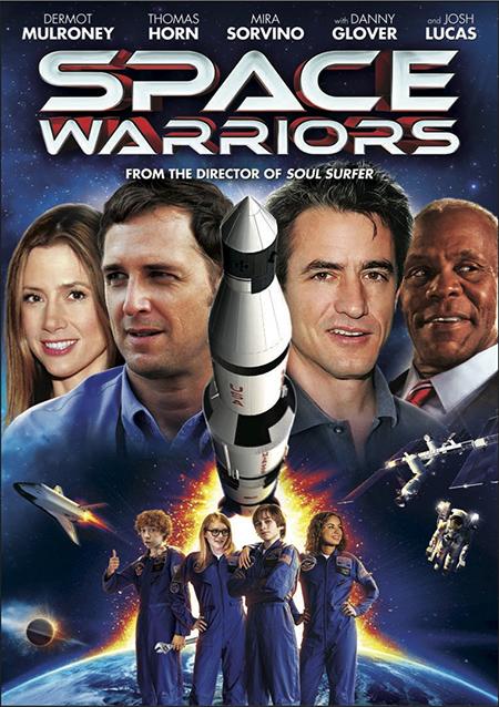 SpaceWarriors_KeyArt.jpg