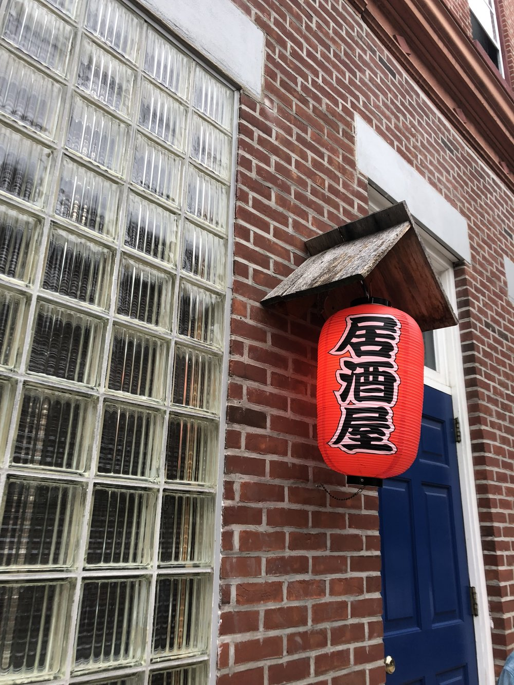 Lantern & Blue Door Entrance to Royal Izakaya