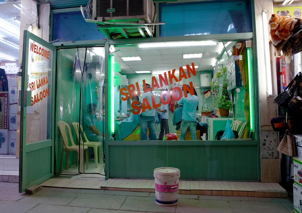 Sri-Lankan-Saloon.jpg