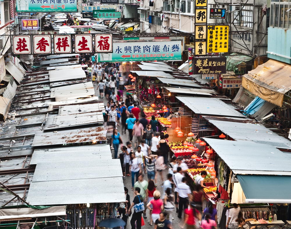 Hong Kong Market.  Photo by Sam Gellman Photography.