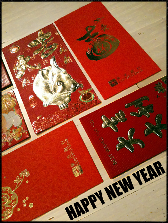 myd-studio-blog-red-envelopes-chinese-new-year.jpg