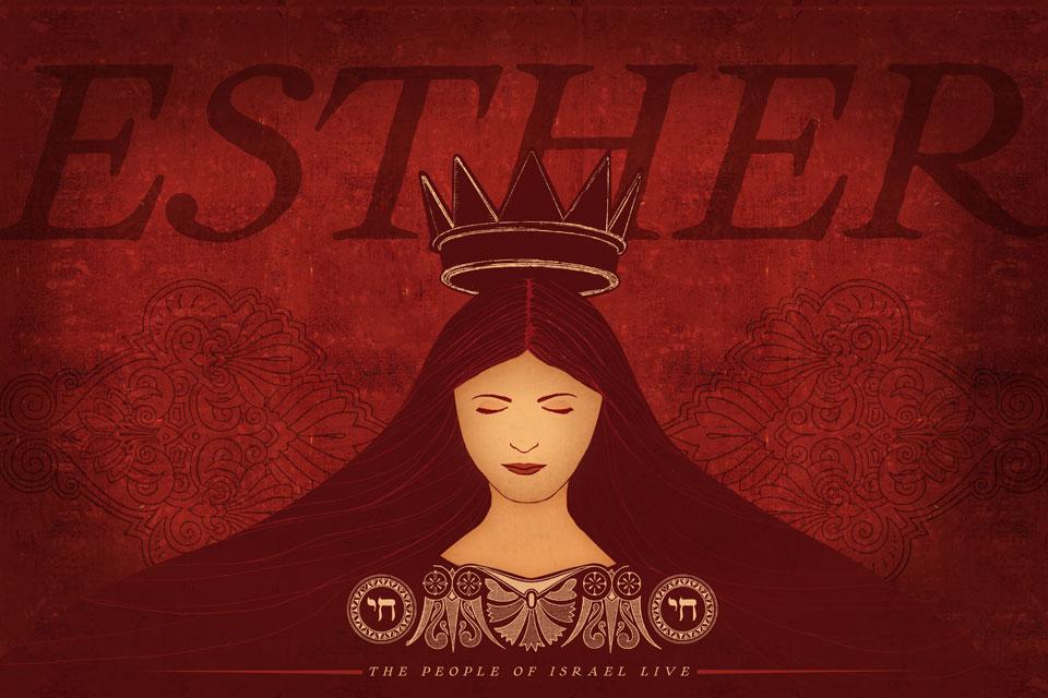 Esther Actually Vashti The Other Queen