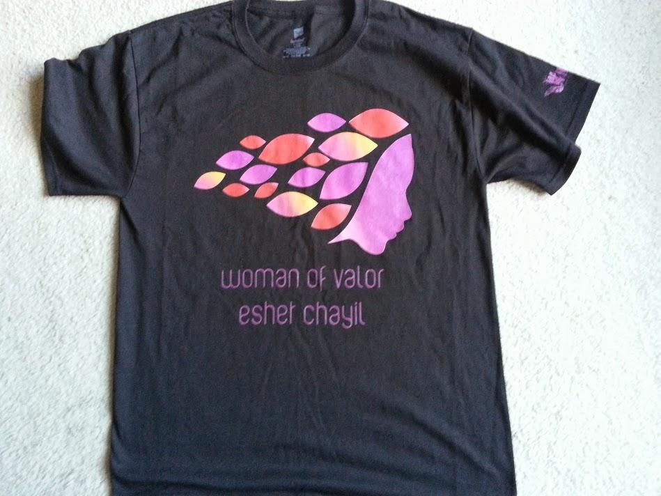 valor-t-shirt.jpg