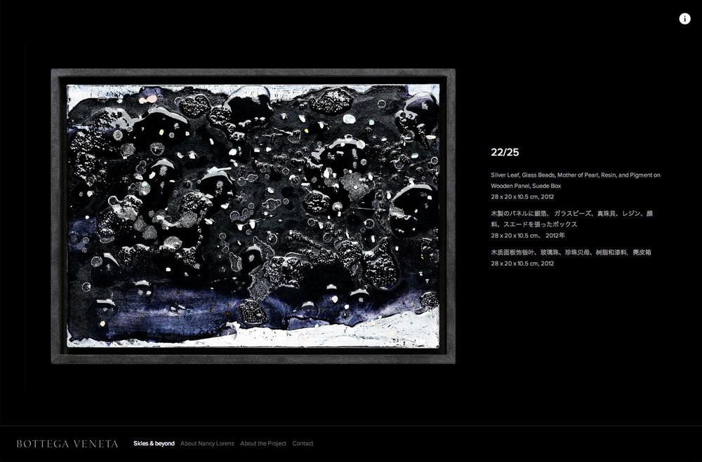 skies-and-beyond-bottega-veneta-website-02.jpg