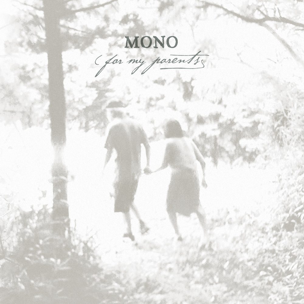 """Mono Track: """"Dream Odyssey"""" Album:  For My Parents    OFFICIAL SITE  