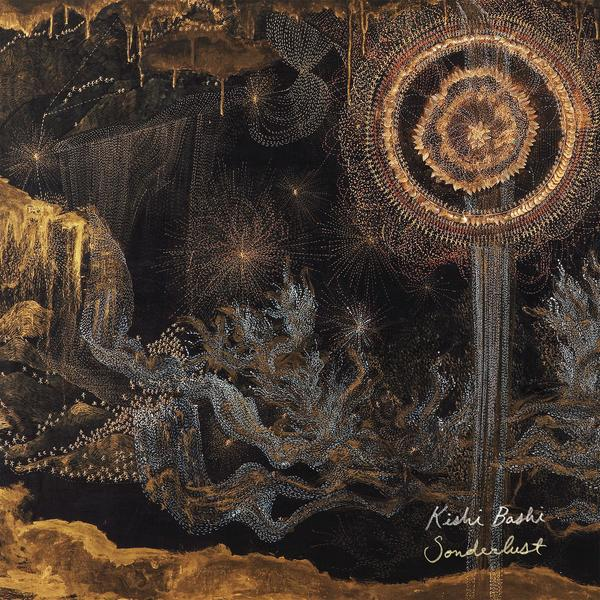 "Kishi Bashi Track: ""Hey Big Star"" Album:  Sonderlust  (out 9/16)   Links  Official Site   Facebook   Twitter   Bandcamp"