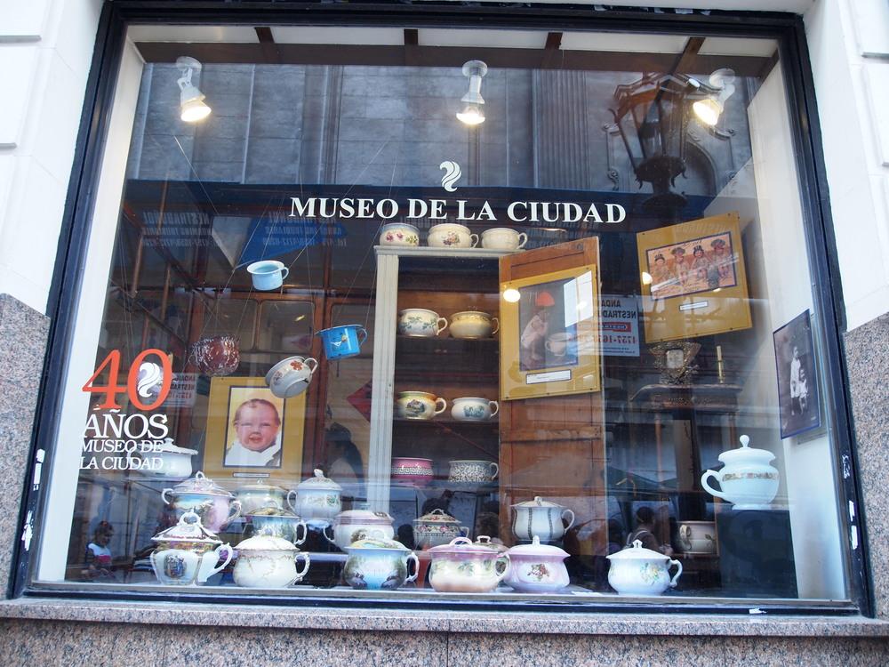 Museo_de_La_Ciudad_San_Telmo.JPG