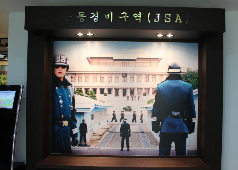 Entrance to the museum & image of N. Korean border