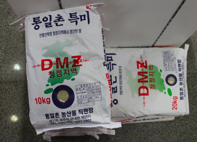 DMZ grown rice for purchase