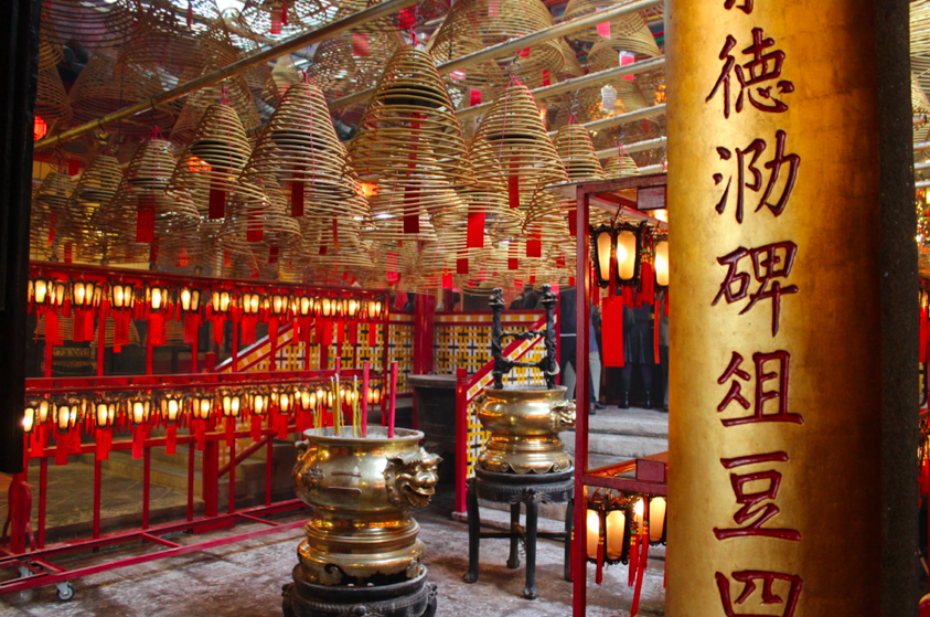 Incense comes in many forms at Man Mo temple, Hong Kong