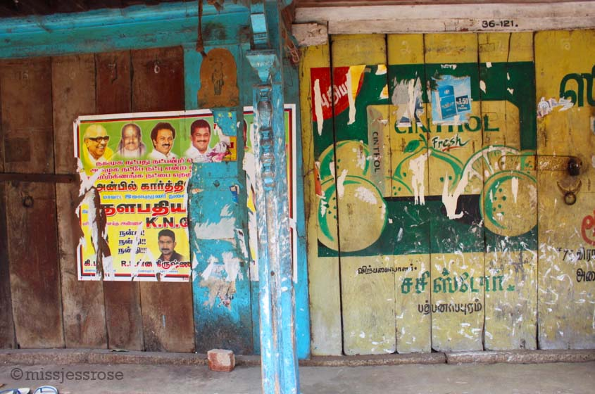 Typical worn textures and colors on side streets of Trivandrum, Kerala