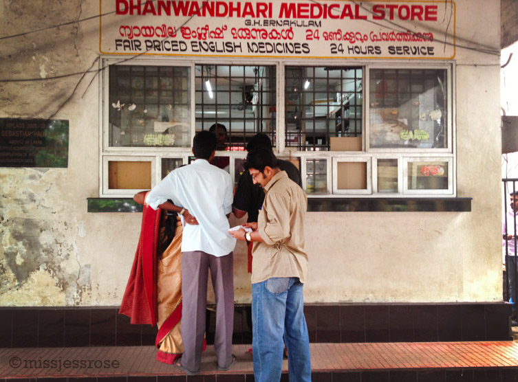 At last, picking up antibiotics from the medicine dispensary next door (Photo: C. Paine)