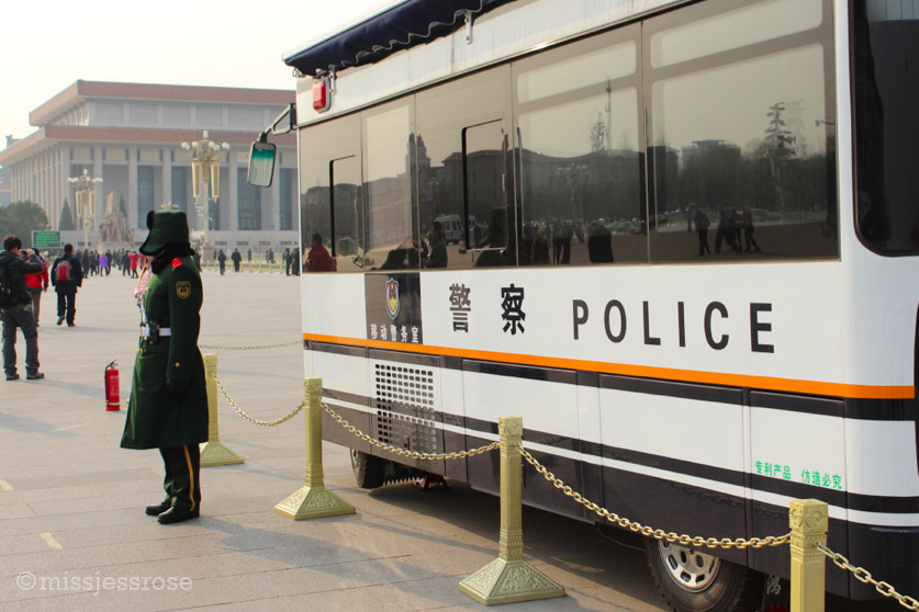 Police scattered throughout Tiananmen Square and environs
