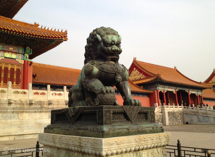 Sculpture inside the Forbidden City