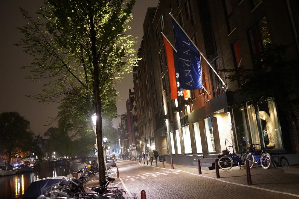 Andaz Prinsengracht, Amsterdam