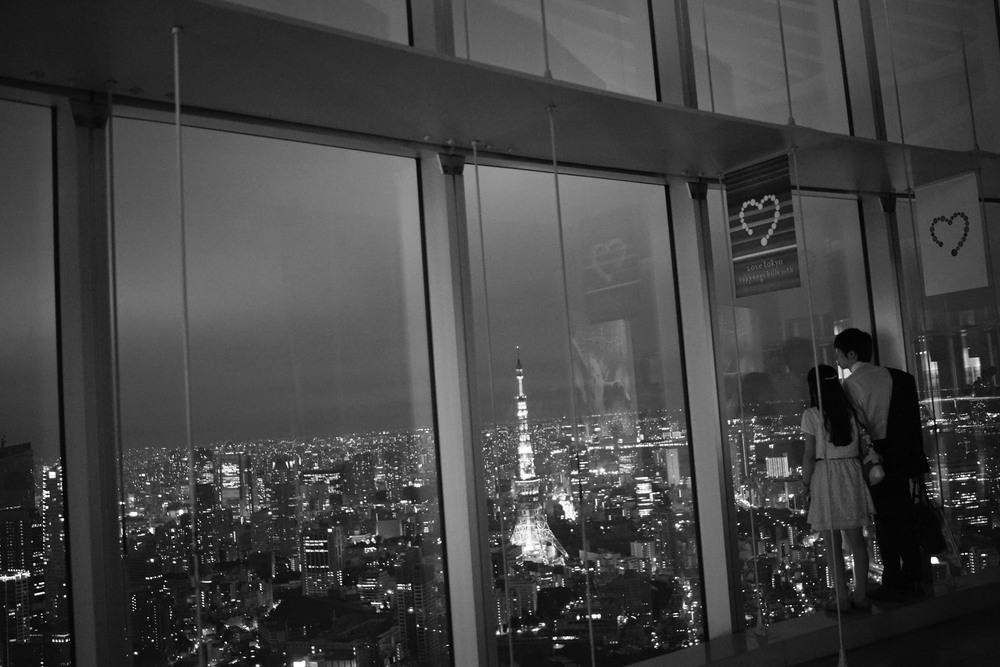 Mori Tower, Tokyo