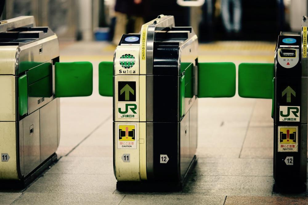 JR ticket gates, Akihabara Station, Tokyo