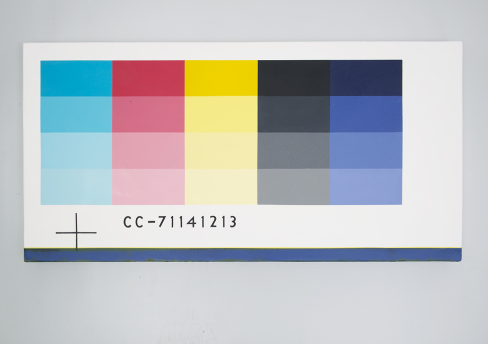 7. Ultra Peripheral CC-71141213