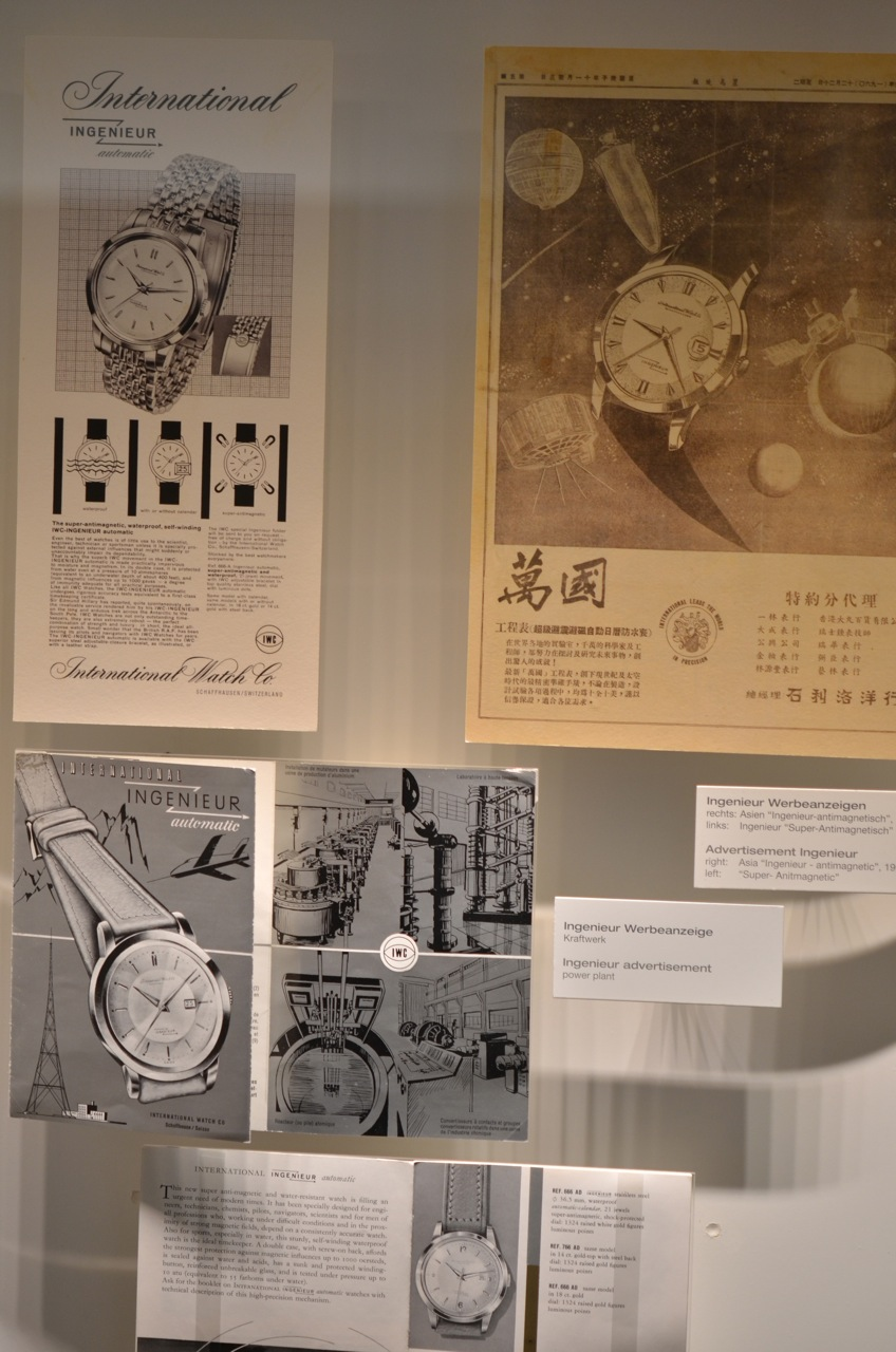 IWCMuseum42.jpg