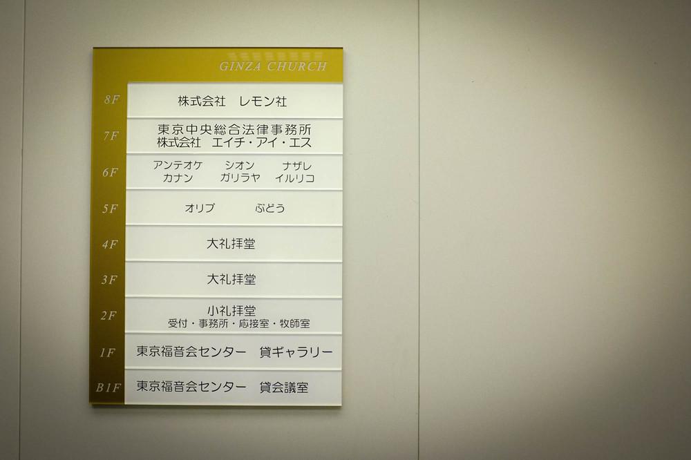 GrandSeiko_LemonGinza-33.jpg