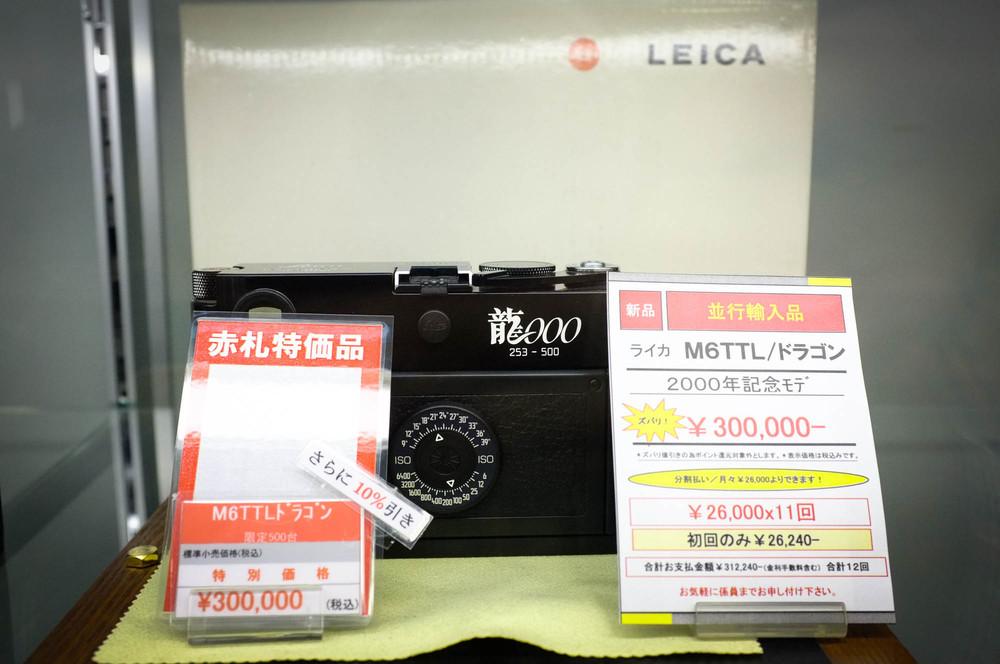 GrandSeiko_LemonGinza-26.jpg