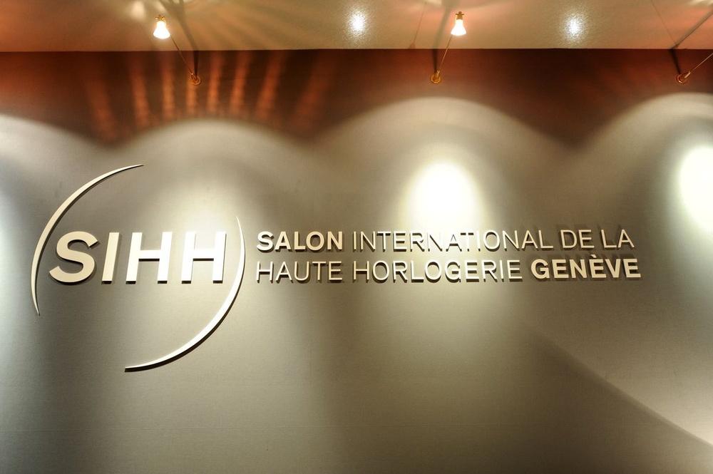 SIHH-logo.jpg