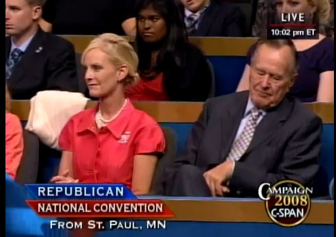 Photo from C-SPAN clip on Youtube.