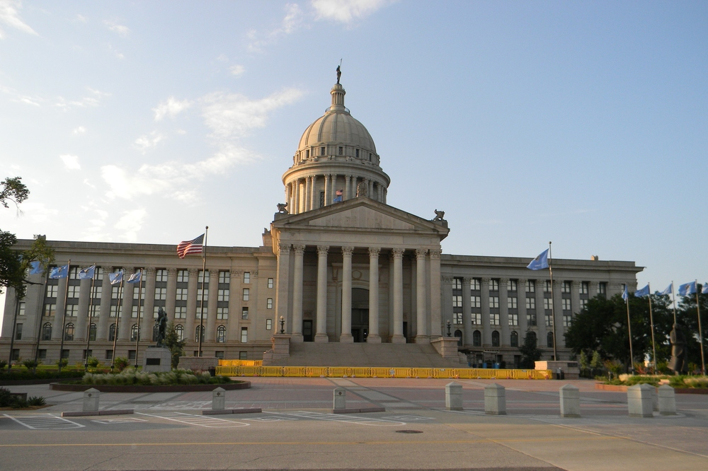 Photo of the Oklahoma State Capitol, where the Oklahoma Supreme Court resides, from Wikimedia.