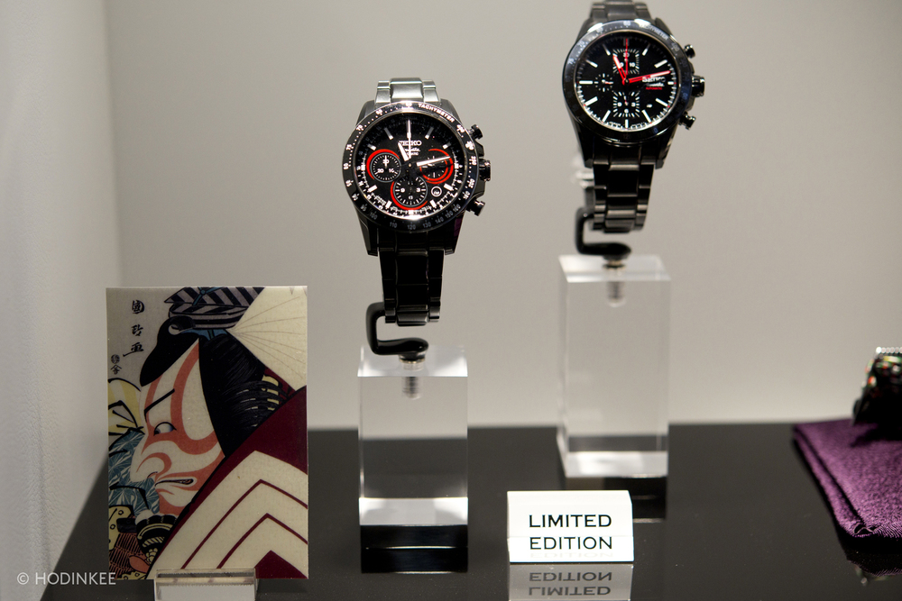 seiko_boutique_new_york_06.jpg