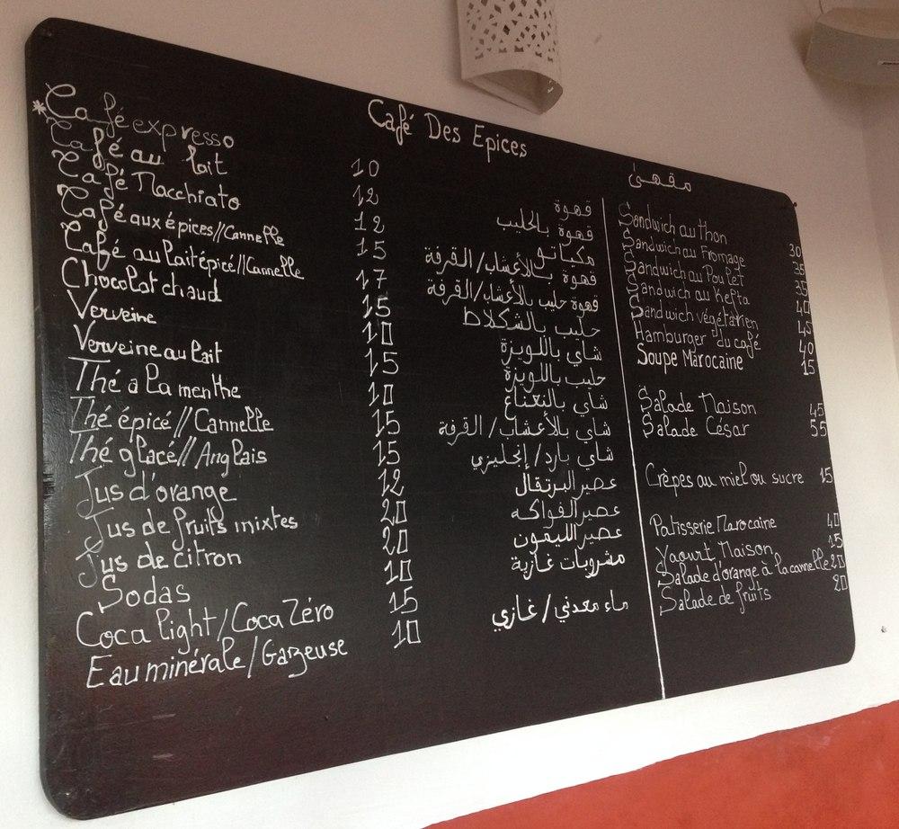 Café des Epices menu - January 2014