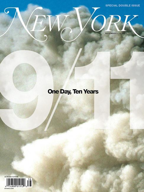 laughingsquid :      The Encyclopedia of 9/11 by New York Magazine