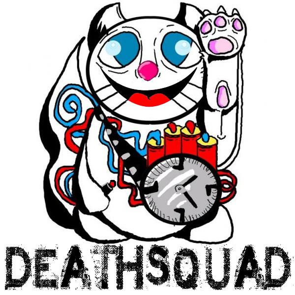 deathsquadxxx.jpg