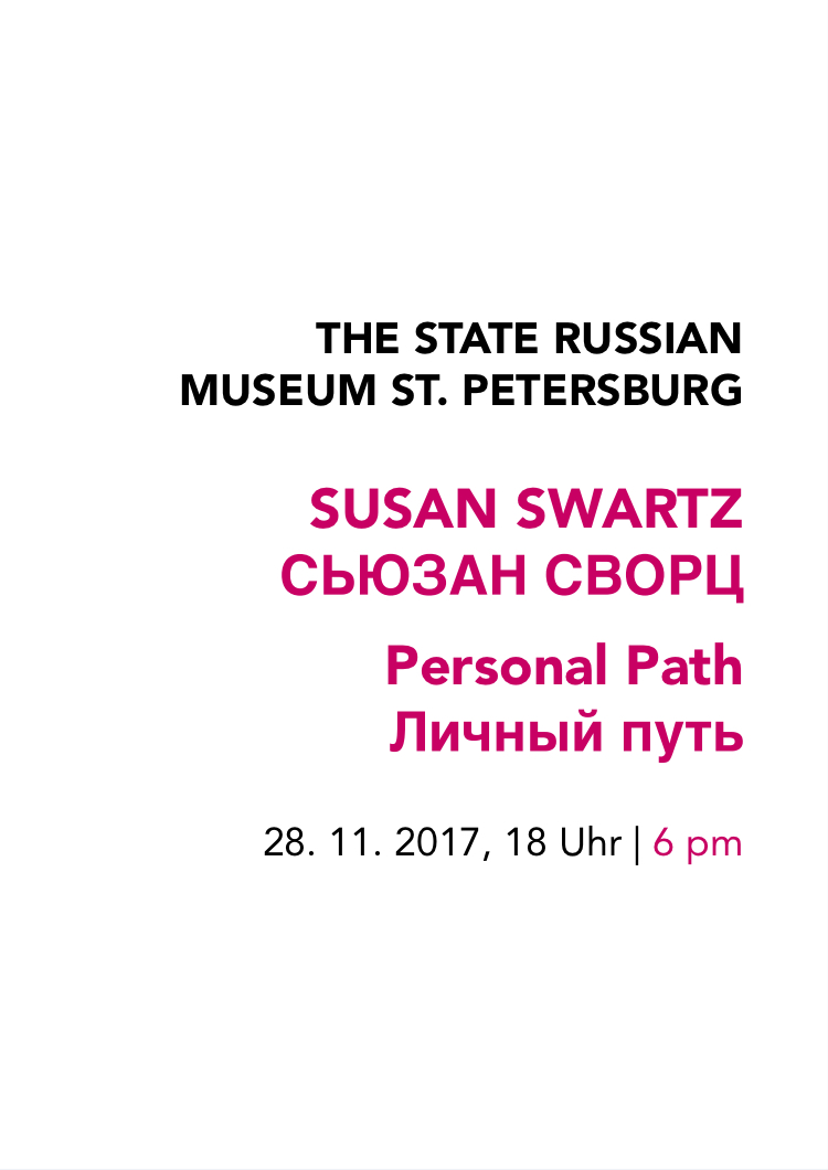 St. Petersburg invitation.jpg