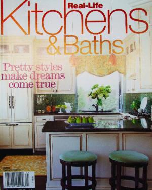 Kitchen Remodel, 2011