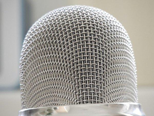 microphone_367581_640__1507686088_88247.jpg