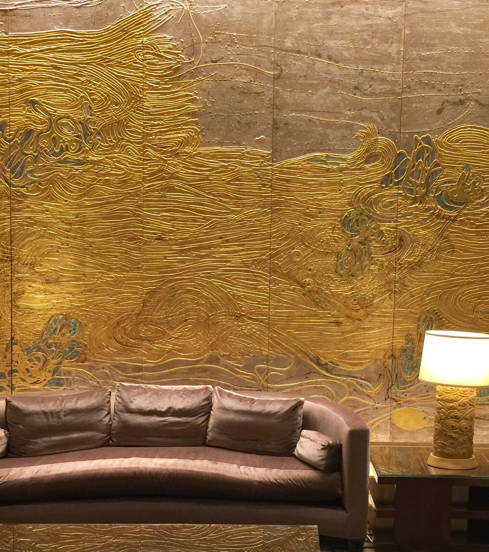 Gilded lobby wall at the Beverly Hilton, location of Design Bloggers Conference 2017 & 2018
