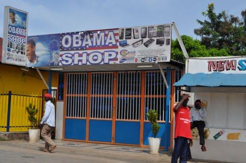 Obama shop (2011)