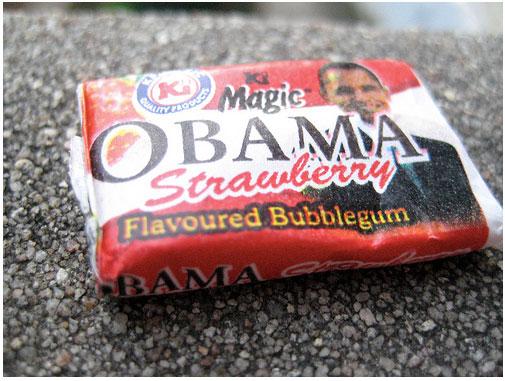 Obama Gum