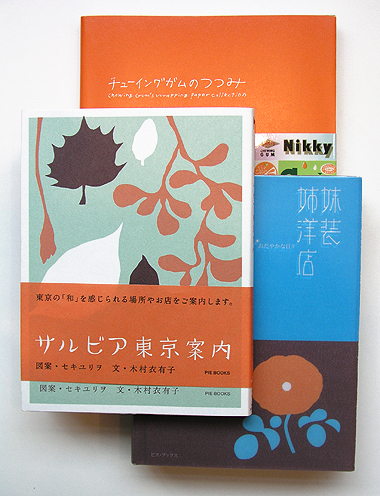piebooks1.jpg