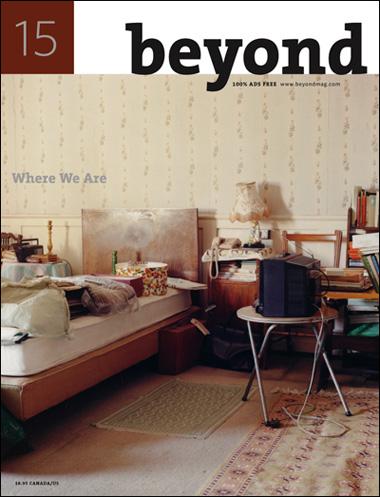 beyond15cover.jpg