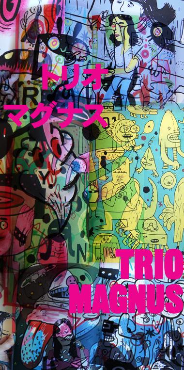 triomagnusblog.jpg