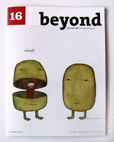beyond1.jpg