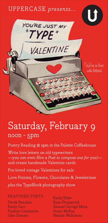 Valentine-email.jpg