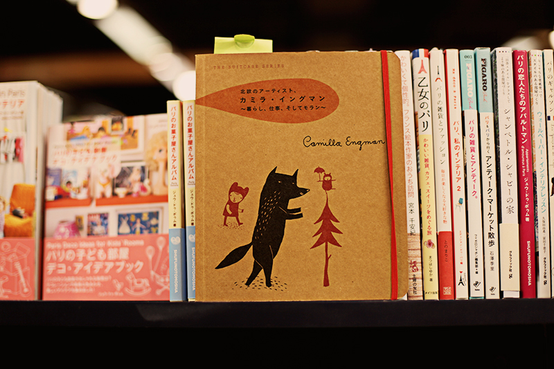 And here is The Suitcase Series: Camilla Engman translated into Japanese and published by Graphic-sha! It was nestled with all my favourite Japanese lifestyle books and looked right at home. The Suitcase Series was inspired by these sorts of Japanese books (that I can't read, mind you!) and so it has come full circle to see this book and Dottie Angel translated for a Japanese audience.