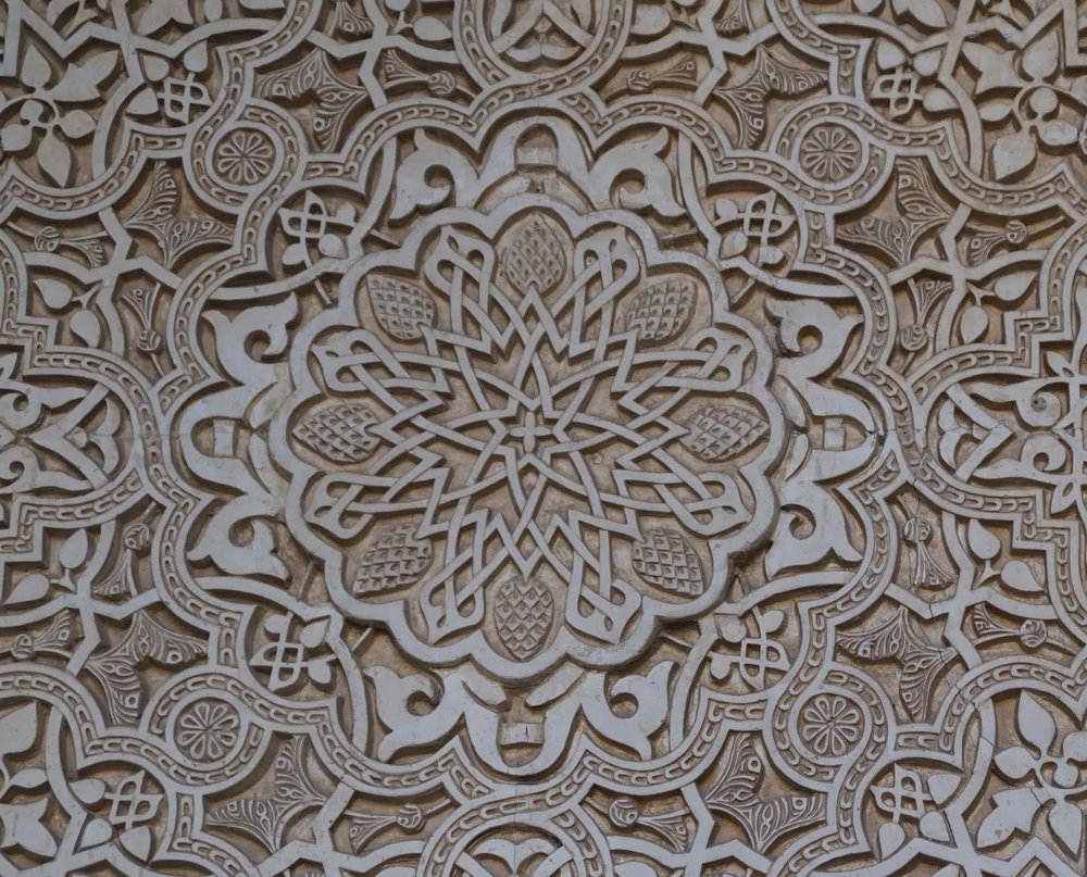Islamic art Courtney Beyer UPPERCASE blog.jpg