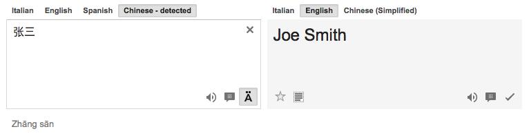 Joe Smith.jpg